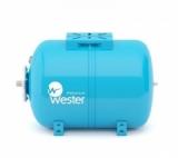 Гидроаккумулятор WAО 50 л/10  бар (сменная мембрана)