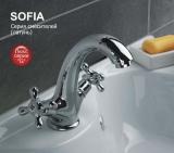 SOFIA(A63)