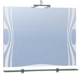 Зеркала Wave