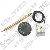 Терморегулятор для тепловых пушек 10-40 градусов с ручкой для изменения температуры