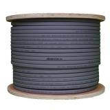 Саморегулирующийся кабель экранированный 16SRL-2CR