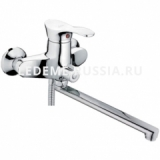 Смеситель для ванны Ledeme H01 L2201