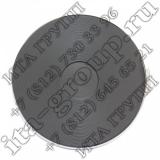 Конфорка диаметр 180 мм 1500Вт THERMOPOWER экспресс