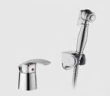 Смеситель с гигиеническим душем FRAP H21