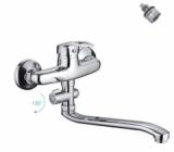 Смеситель для ванны FRAP H39
