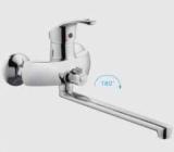 Смеситель для ванны FRAP H21