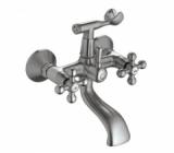 Смеситель для ванны FRAP H19-5