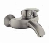 Смеситель для ванны FRAP H21-5