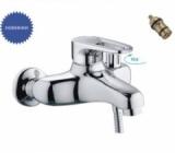 Смеситель для ванны FRAP H68