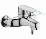 Смеситель для ванны FRAP H85