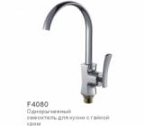 Смеситель для кухни FRAP H80