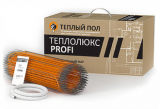 """Комплект """"Теплолюкс"""" ProfiMat 1620 Вт/9,0 кв.м"""