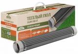 Комплект плёночного тёплого пола ПНК - 220 - 2200/0,5 -10