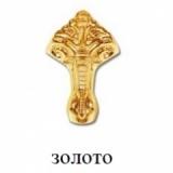 Ножки золото Эстет к ванне Бостон (чугун)