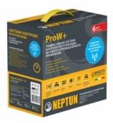 Система Neptun ProW+ ½